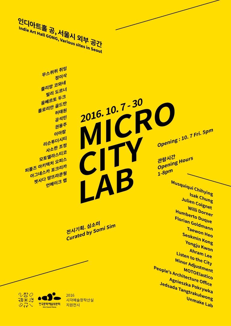 0926_mcl-invitation-card_fin-01
