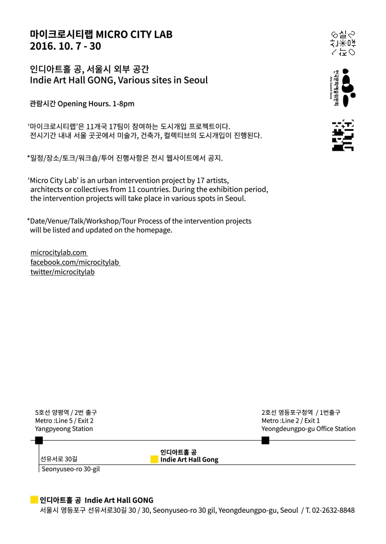 0926_mcl-invitation-card_fin-02