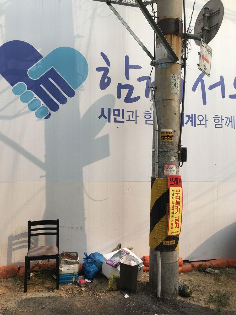 08-yongju-kwon